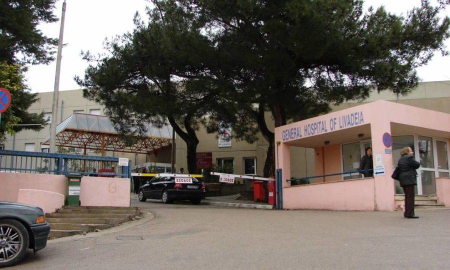 Ο καύσωνας «τίναξε στον αέρα» το τηλεφωνικό κέντρο του νοσοκομείου Λιβαδειάς